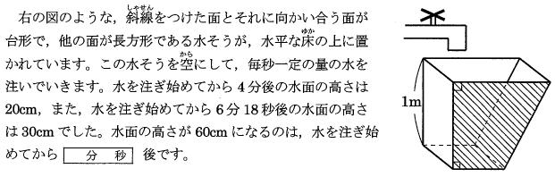 nada_2014_math_9q.png