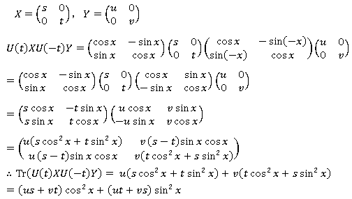 todai_2012_math_6a_1.png