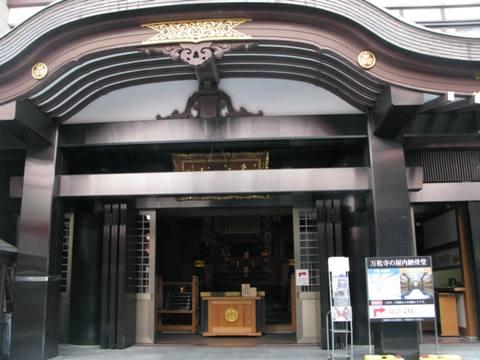 名古屋 035