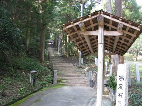 松阪 山の辺の道 021