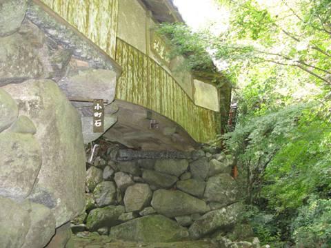 松阪 山の辺の道 031