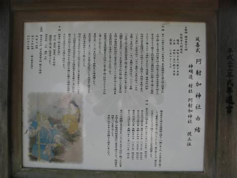 松阪 山の辺の道 067