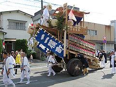 240px-Hoeisya_of_Okihikigyouji01.jpg