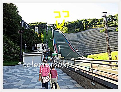 IMG_2077-1.jpg