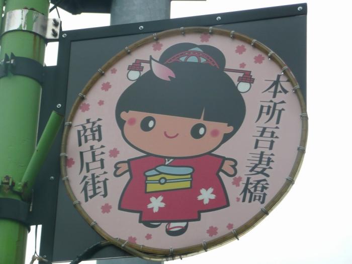 スカイらーつ (58)