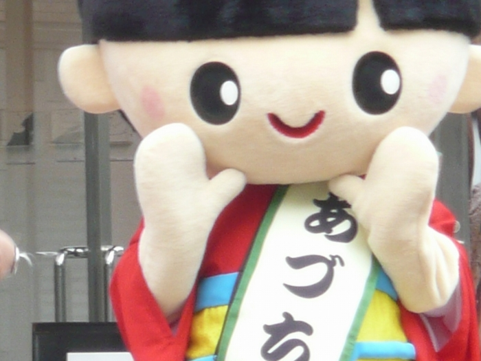 スカイらーつ (60)