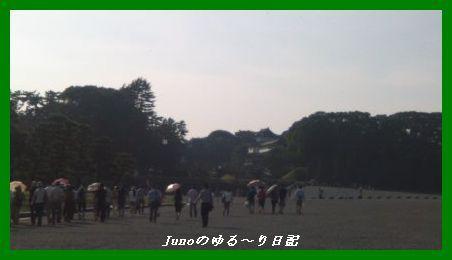 100911_1500~01
