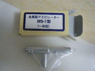 DSCF4019.jpg