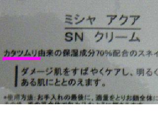 snap_junodear50u1_201184183058.jpg