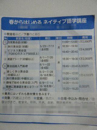 gogakukouza3732.jpg
