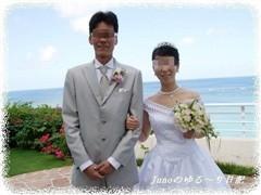 wedding _guam