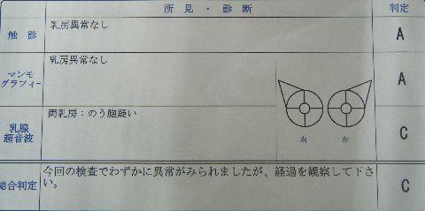 DSCF3130.jpg
