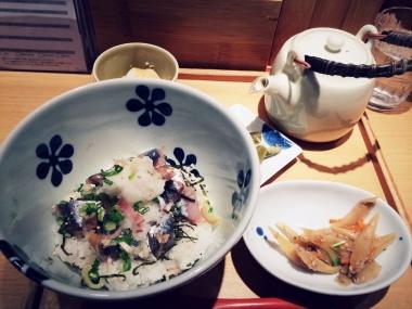 秋刀魚茶漬け