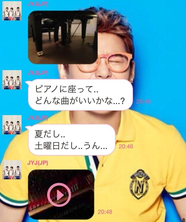 image_20130727210158.jpg