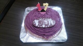 紫芋のモンブラン 1