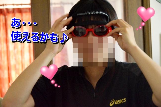 DSC_6072.jpg