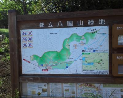 八国山201200