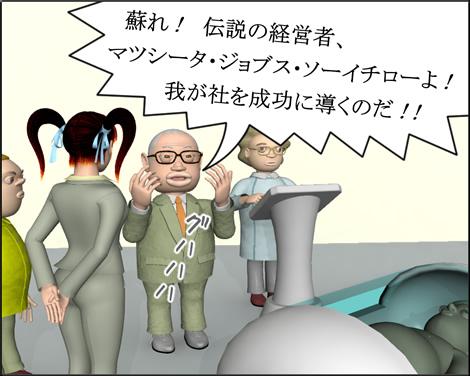 3Dキャラ4コマ漫画1304272