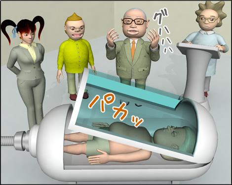 3Dキャラ4コマ漫画1304273
