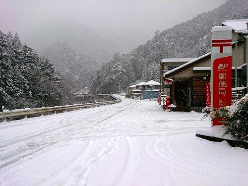 20131220 長沢郵便局 DSC_0280