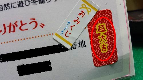 20140102_140354.jpg