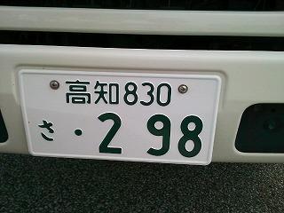 20009.jpg