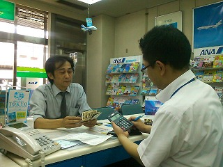 Mizuta3.jpg