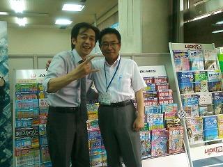 Mizuta5.jpg