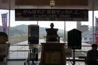 亀山城04