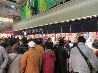 IMG_0524近江町