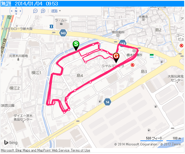 EPSON SF710S 20140104MAP