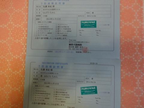 201311152353409b7.jpg