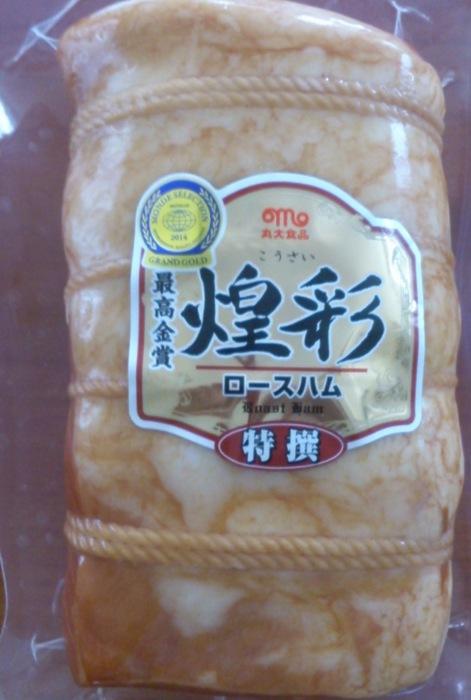 201408丸大食品