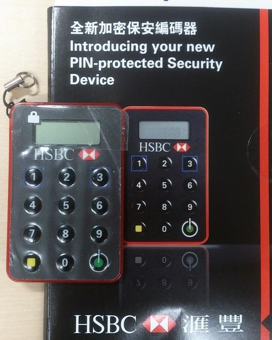 201411HSBC香港新型デバイス (2)