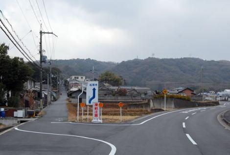 14.1.3松尾寺道