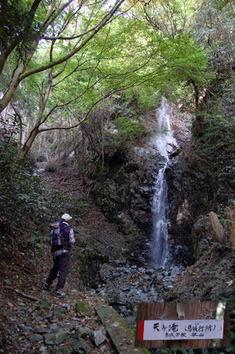 13.11.2天ヶ滝