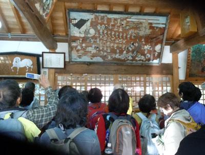 13.11.14糸井神社