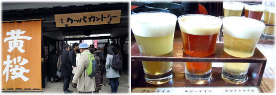 14.1.18ビール