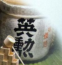 14.1.18英勲樽