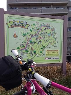 入間川CR看板