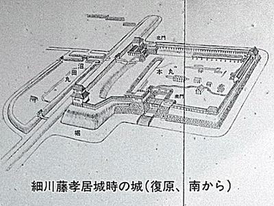 勝龍寺城復原図1