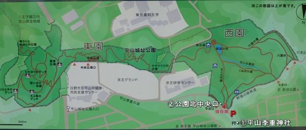 平山城址公園_地図