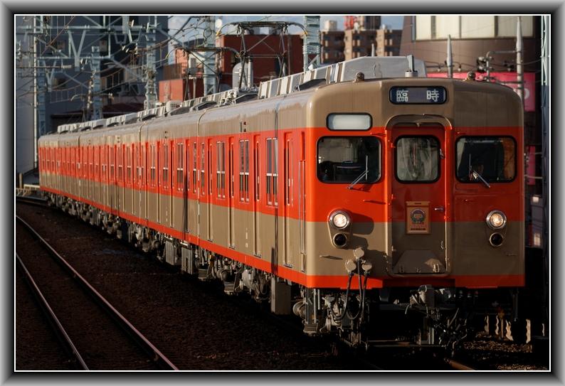 DSC09045 - コピー