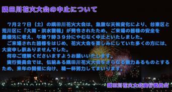 20130808a04.jpg