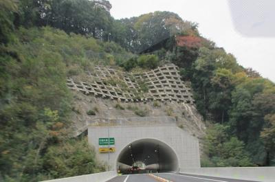 三遠大島トンネル