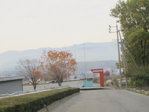 コクヨ工場