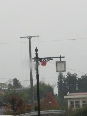 長野県 りんご街灯