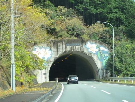 三重県 田引トンネル
