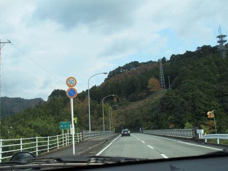 三重県 櫛田川