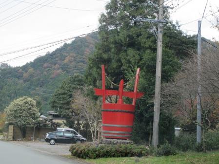 三重県 赤桶モニュメント